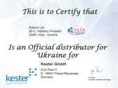 Сертификат Kester