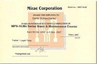 Сертификат Mirae